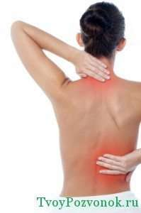 Болевые области на спине при заболевании позвоночника