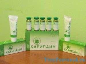 Карипаин при лечении грыжи