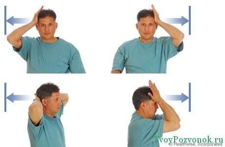 Упражнения по движению головы