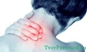 острые боли в области шеи