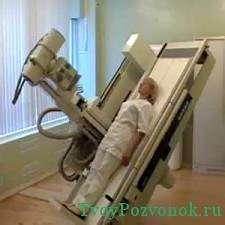 Рентген аппарат для снимка поясницы