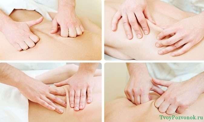 Приёмы массажа определения