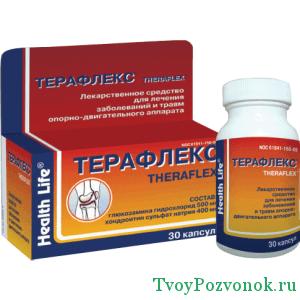 Препарат для лечения заболеваний позвоночника Терафлекс