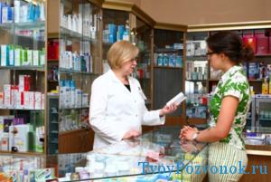 Что купить в аптеке при боли