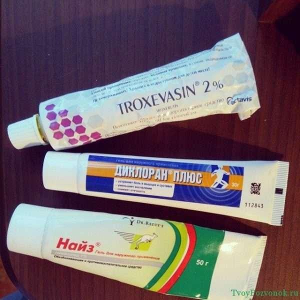 Остеохондроз шейного отдела чем лечить мази таблетки