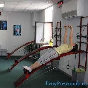 Занятия должны проводиться под присмотром врача