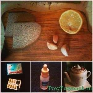 Чеснок и лимон при шейном остеохондрозе