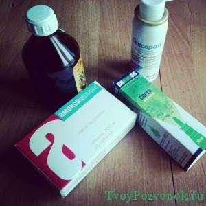 Необходимые лекарства при остеохондрозе