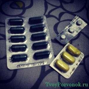 Медикаменты при лечении остеохондроза