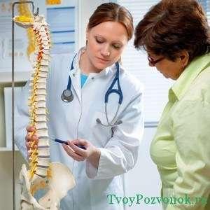 Перед процедурами массажа необходимо проконсультироваться с врачом!