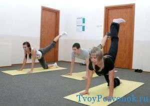 Упражнения в домашних условиях