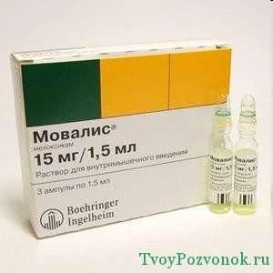 Селективное противовоспалительное средство - Мовалис