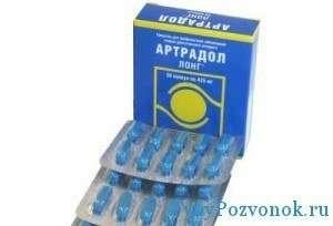 Артрадол в таблетках