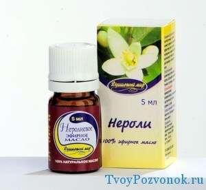 Масло нероли - эфирное масло в составе Фастум гель