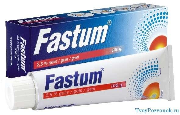 фастум гель - оригинальный препарат