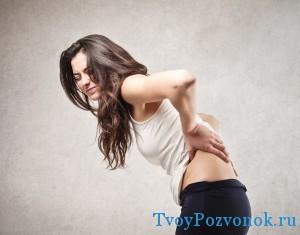 Болит спина на первом и втором триместре беременности