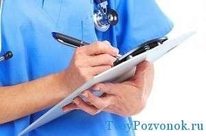 Важно обратиться к врачу и рассказать характер боли