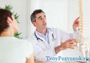 Лечение должно быть поэтапным