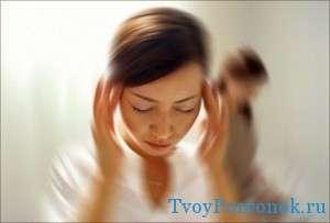 Головокружения и боли - одни из симптомов