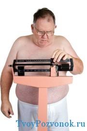 А если лишний вес?