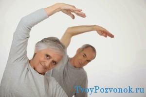 Зарядка для пожилых людей