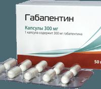 Препарат гебапентин