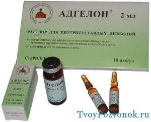 Адгелог - раствор для внутрисуставных инъекций