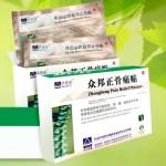 Китайские пластыри от остеохондроза