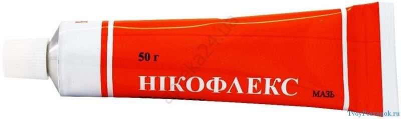 Мазь Никофлекс: инструкция по применению, цена, аналоги ...