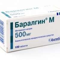 Баралгин в таблетках