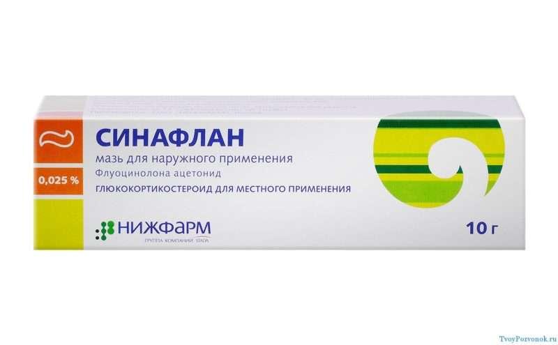 синафлан мазь от аллергии на лице