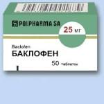 Баклофен - 50 таблеток 25мг