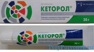 Кеторол - гель