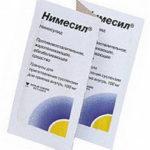 Инструкция по применению и цена препарата Нимесил