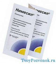 Нимесил - фото упаковки