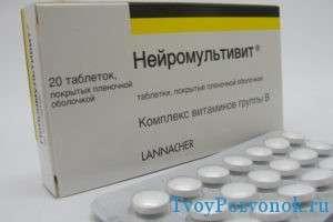 Нейромультивит - упаковка 20 таблеток