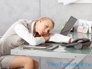 низкая работоспособность