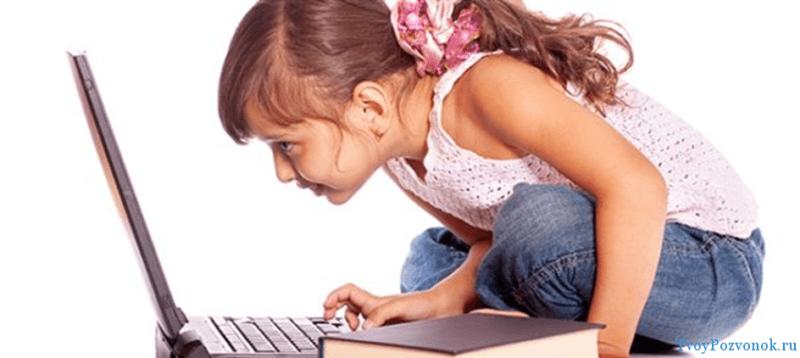 Возникновение патологии у детей
