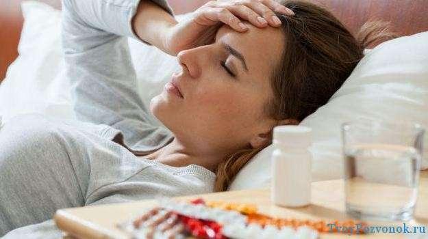 головная боль утром