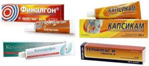 мази согревающие, противовоспалительные