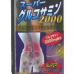 Как предотвратить заболевания позвоночника - Супер Глюкозамин 2000