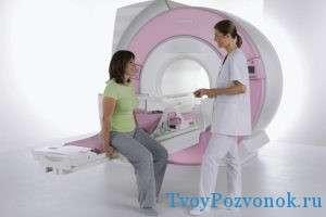Подготовка к обследованию МРТ
