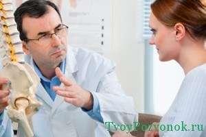Важно на ранних стадиях выявить болезнь позвоночника