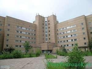 Фото центра ЦКБ РАН в Москве