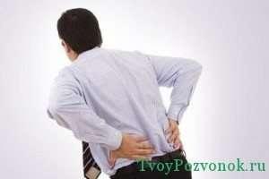 острые боли в районе поясницы - первый признак остеохондроза