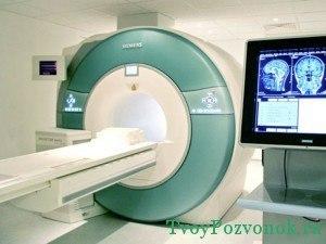 Оборудование для проведения процедуры МРТ