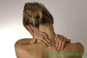 острые боли в шейном отделе