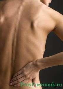 Боль в спине - первый признак заболевания