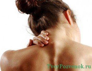 Боль в шее при артрозе