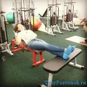 Центр Бубновского по восстановлению и лечению
